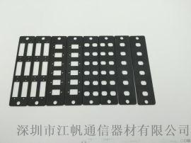 供应**光通信 仪器仪表 连接器 光纤适配器 法兰工控金属面板