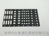供應優質光通信 儀器儀表 連接器 光纖適配器 法蘭工控金屬面板