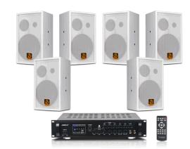 会议室安装工程专业音响设备