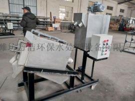 青海羊绒污水处理设备叠螺污泥脱水机