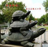 三疊龜石雕,烏龜動物石雕小品,寺廟園林石龜石雕塑,石雕龍頭龜,園林噴水石雕烏龜