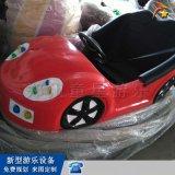 碰碰车儿童游乐园设备报价表 儿童公园游乐设备直销