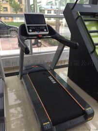 奧聖嘉9600商用跑步機