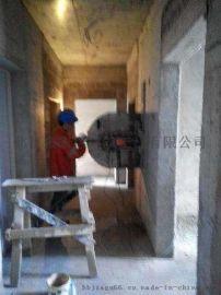 秦皇岛墙体切割加固-楼板切割拆除
