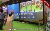 AR增强现实-互动投影-Kinect动作捕捉小游戏