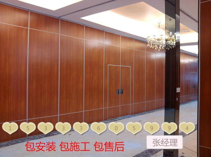 厂家定制太原活动隔断山西酒店移动折叠门