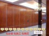 廠家定製太原活動隔斷山西酒店移動摺疊門