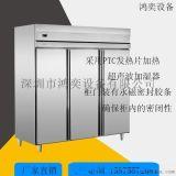 贵重物品恒温恒湿存储柜 电子标本样品恒温恒湿柜