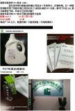 PET膠水 PET價格 PET專用膠水 PTE膠水種類