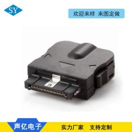 供應MOLEX-24P手機轉接頭數據線連接器
