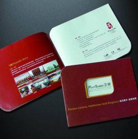 江门专业印刷展会产品画册 说明书专业厂家