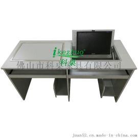 边框翻转式电脑桌 液晶屏翻转器电脑桌采购微机室电脑桌 会计中心培训电脑桌 双人学生机房电脑桌