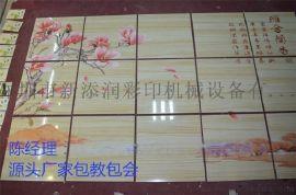 瓷砖背景墙彩绘机多少钱一台 3d瓷砖喷墨机生产设备