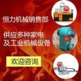 盘式干燥机供应商 盘式干燥机图片