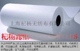 磨床滤纸切削液磨削液过滤纸-上海滤纸厂家