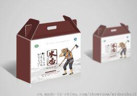 郑州礼品盒定做公司 郑州礼品盒定做  礼品盒定做哪家好