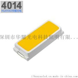 4014灯珠0.2W灯管面板灯专用白光LED光源