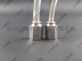 温州厂家直销PCF快插接头 PCF快插直通 304不锈钢气管接头