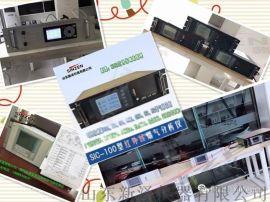 厂家直销进口传感器S1000型磁氧分析仪