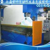 小型折弯机 自动折弯机 常州折弯机 数控折弯机