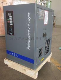 1.2立方常温风冷型冷干机SLAD-1NF