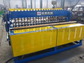 铁丝网机器网片排焊机电焊网片机器丝网机械生产线