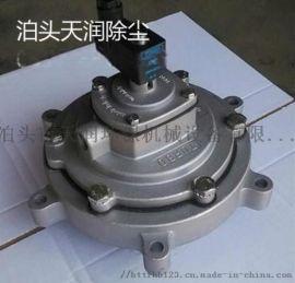 忻州 TURBO电磁脉冲阀 淹没3寸现货销售