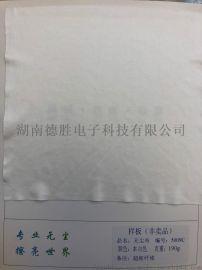 190g重白色9寸超細纖維無塵布100片/包C