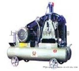 30公斤中高压空压机0.3MPA压力空气压缩机