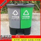 廠家直銷 泉州塑料分類雙桶垃圾桶 新農村環衛垃圾桶