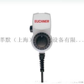上海莘默厂家直销Labelident密封胶带FTA-K110-300BK