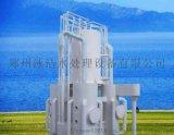 重慶遊泳池水處理設備 重力式水處理設備