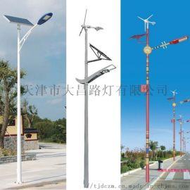 北京防水防锈热镀锌户外太阳能路灯灯杆厂 质优价廉