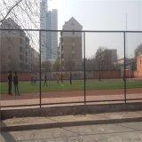镀锌勾花网围栏 菱形勾花护栏网 体育场围栏