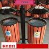 木制环卫垃圾箱供货商 公园环卫垃圾桶特价