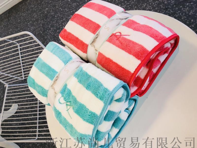 苏尚儿浴巾多少钱一盒?苏尚儿微米浴巾好吗