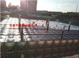 江苏bdf水箱 不锈钢镀锌板复合地埋水箱 箱泵一体