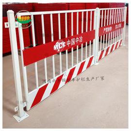 安徽工地临边防护 基坑安全警示围栏 深基坑围栏网