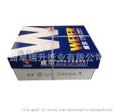 複印紙a4 高速列印不卡紙廠家出售全木漿打字複印紙
