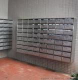 德和金属定制不锈钢信报箱 小区信报箱