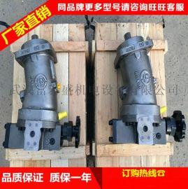 A6V107MA2FZ1027挖掘机行走马达钻机马达液压泵