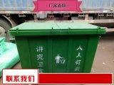 园林垃圾箱大厂家 环卫垃圾箱报价