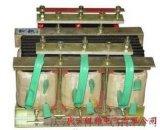 BP1频敏变阻器
