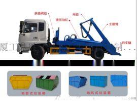 厂家直销东风多利卡摆臂式垃圾车    国五