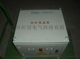 JMB-150VA照明行灯变压器