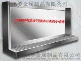 南京廠家定製無縫拼接不鏽鋼小便槽