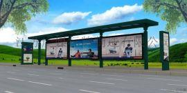 龙岩市公交站台生产厂家