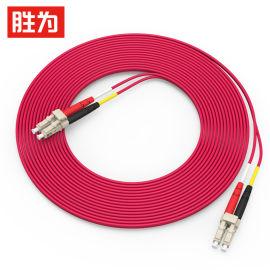 胜为铠装光纤跳线 LC-LC多模双芯室内尾纤 3米