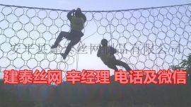 被动边坡防护网作用
