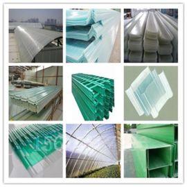 玻璃鋼管箱